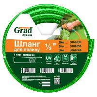 """Шланг для полива 3 слоя армированный 1/2"""" 20м GRAD (5068035)"""