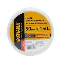 Лента стеклотканевая на клеевой основе 50мм×150м SIGMA (8402701)