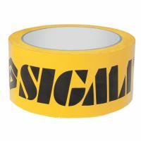 Скотч упаковочный 200м SIGMA UKRAINE (8401641)